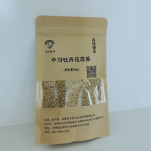 Organic Fragrant Natural Herb Big Tree Peony Stamen Tea 50g/pack